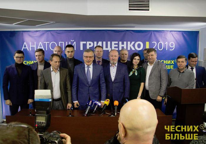 Гриценко представив команду виборчого штабу