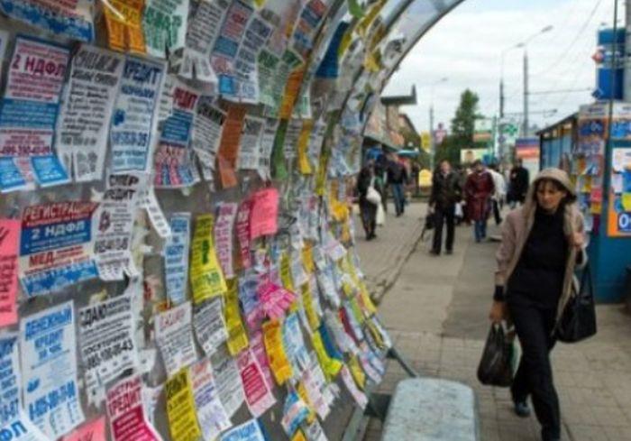 Власти Харькова придумали, как бороться с  нелегальными объявлениями