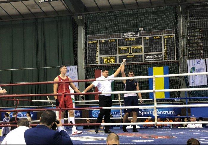Харьковчанин победил на международном турнире по боксу в Венгрии