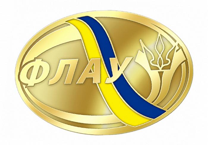 Харьковчане устроили в Мукачево душевные метания