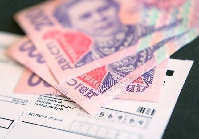 Как будут выдавать субсидии в марте