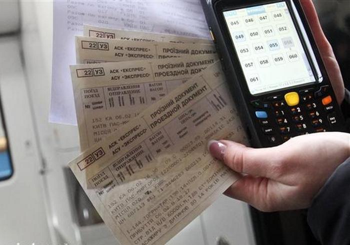 Поезд Харьков – Москва: в билетах время отправления укажут по-иному
