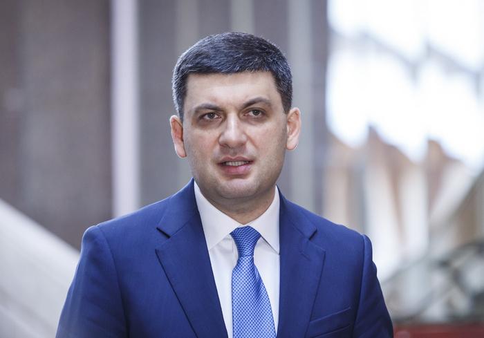 В Украине стартовала неделя «Открытого правительства»