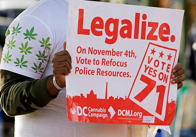 В Нью-Мексико будут субсидировать продажу марихуаны