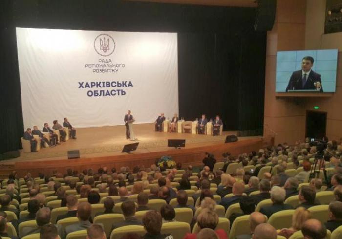 Планы развития Харьковской области абсолютно реалистичны