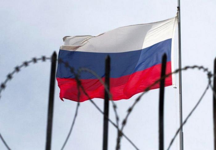 Россия больше не является стратегическим партнером Евросоюза
