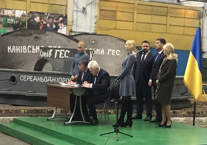 «Турбоатом» и «Укргидроэнерго» подписали крупный контракт: фоторепортаж