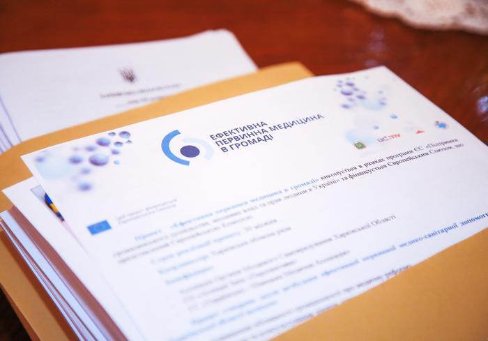 На Харьковщине увеличится финансирование областных социальных программ