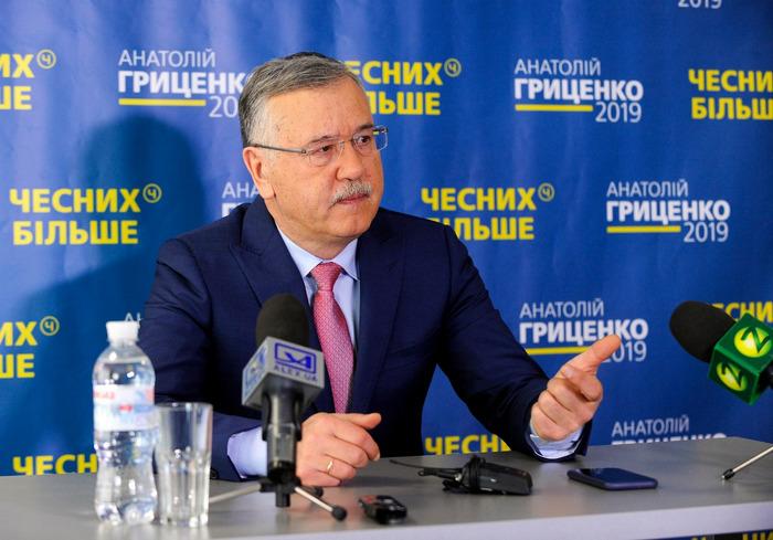 Гриценко: Фигуранты расследования коррупции в «Укроборонпроме» должны получить пожизненные сроки