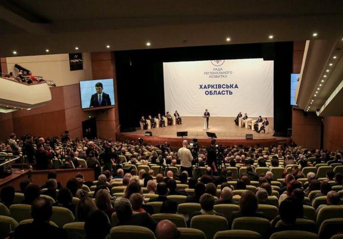 Премьер-министр Украины: «Планы развития Харьковской области абсолютно реалистичны»