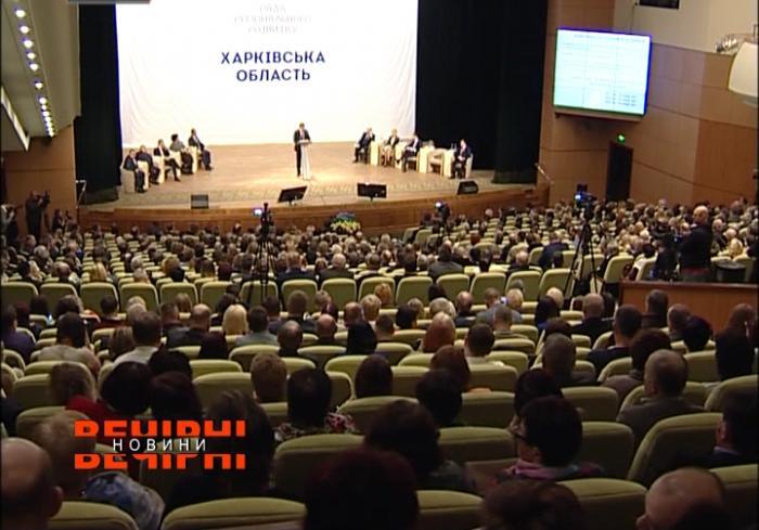 Премьер-министр Владимир Гройсман высказал свое мнение относительно развития Харьковщины: видео