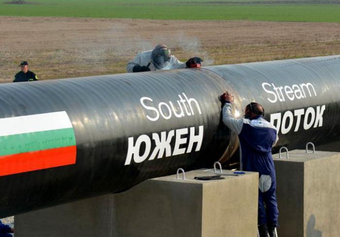«Газпром» остановит транзит через Украину?