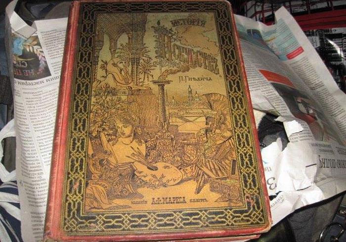 Харьковские таможенники не позволили ввезти в Украину старинную книгу