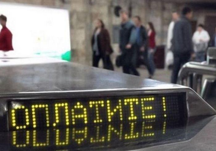 Суд в Харькове отклонил апелляцию исполкома по поводу новых тарифов на транспорте