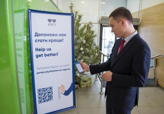 Харьковчане могут записаться на визит в БТИ
