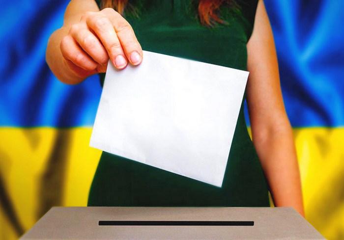 Если небезразлична судьба страны, нужно голосовать
