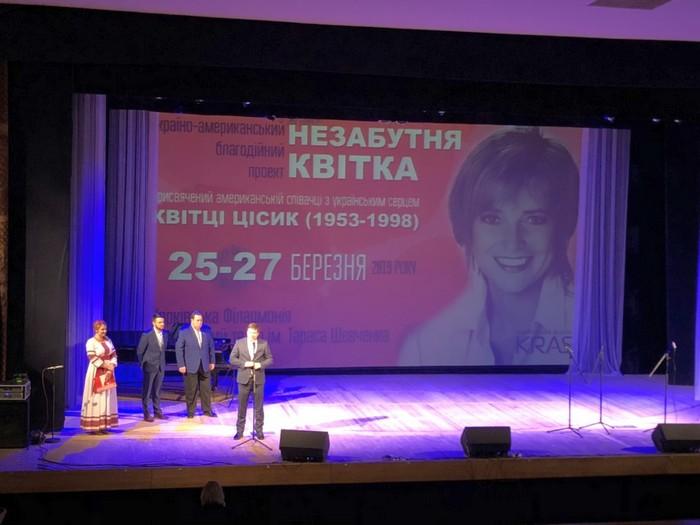 В Харькове стартовал благотворительный проект «#НезабутняКвітка»