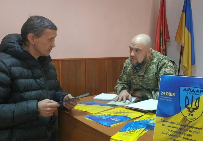 Харьковчане ушли служить в армию по контракту