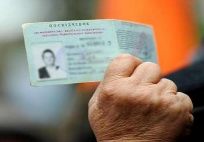 В Украине решен вопрос с выдачей чернобыльских удостоверений