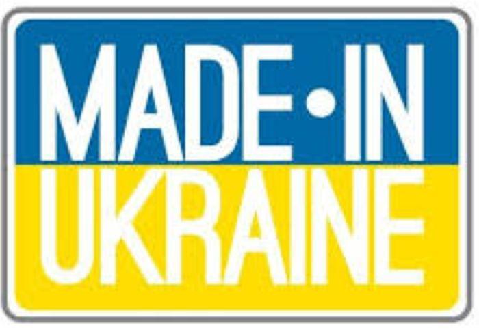Опубликован рейтинг самых дорогих брендов Украины
