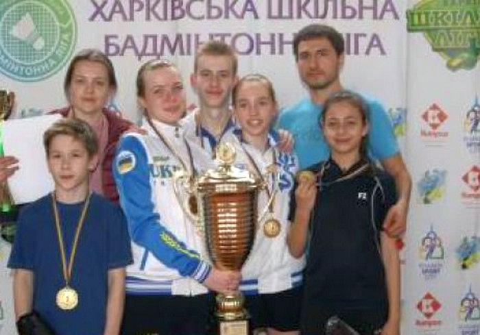 В Харькове определились победители школьной бадминтонной лиги
