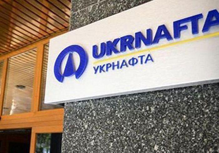 Укрнафта отсудила у России десятки миллионов долларов за ее беспредел в Крыму