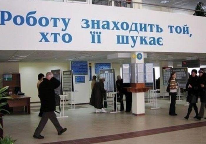 В Украине заметно сократилось количество безработных