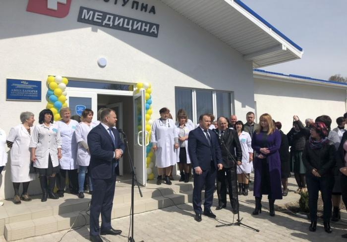 На Харьковщине открыли новую амбулаторию: фоторепортаж