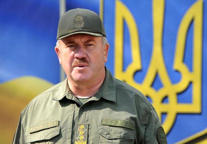 Арестован экс-командующий Нацгвардией Юрий Аллеров
