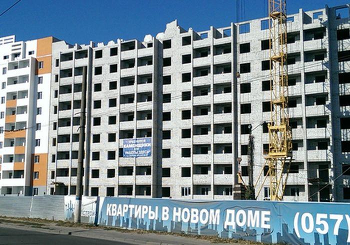 В Харькове застроят многоэтажками часть Журавлевского гидропарка (фото)