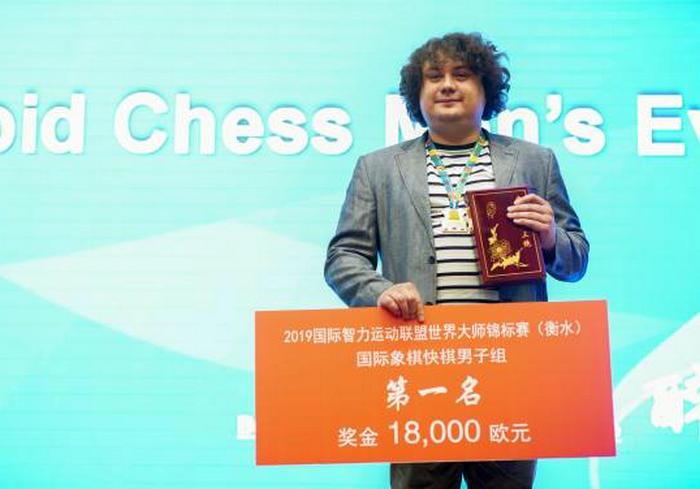 Харьковский шахматист выиграл Всемирные интеллектуальные игры