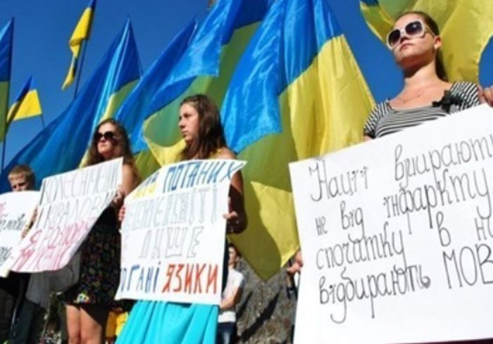 Правительство Украины утвердило изменения в правописании