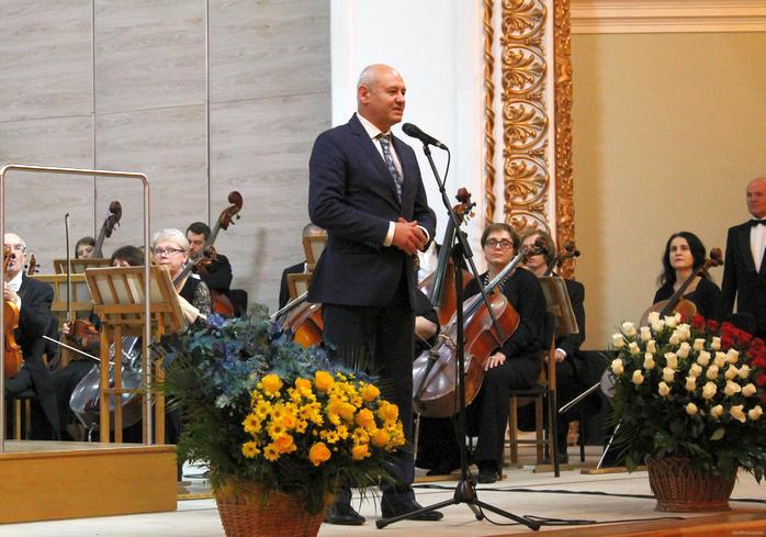 В Харькове отметили день принятия первой европейской Конституции
