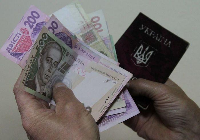 Почти половина украинцев может остаться без пенсий (+инфографика)