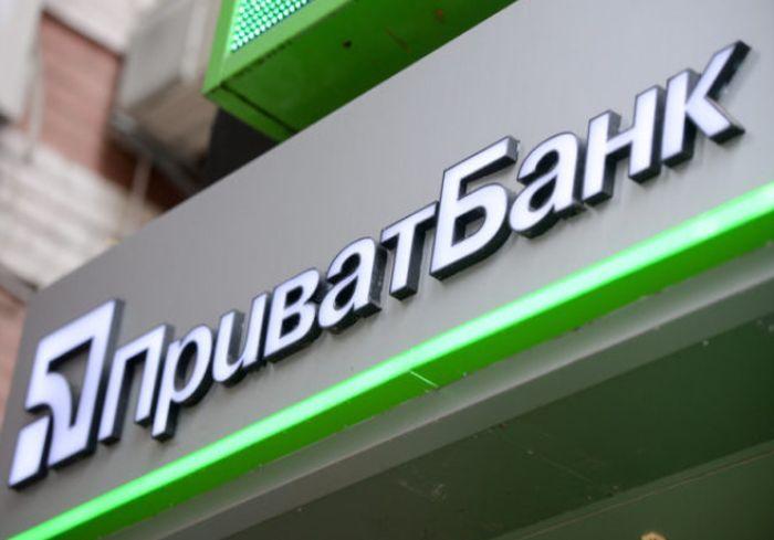 ПриватБанк подал в США иск к Коломойскому