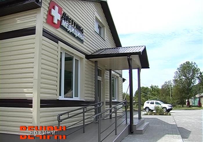В Зачепиловском районе Харьковщины появилась новая амбулатория