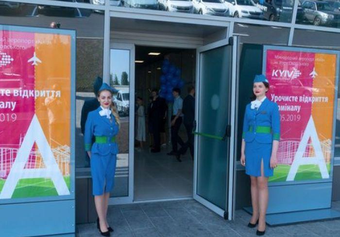 Аэропорт Киев открыл после реконструкции терминал (фото)
