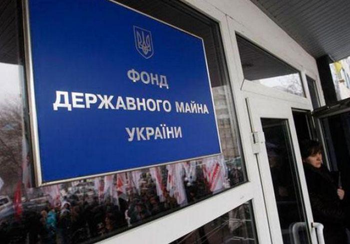 В ФГИ отчитались о прибыли за аренду госимущества Харьковщины