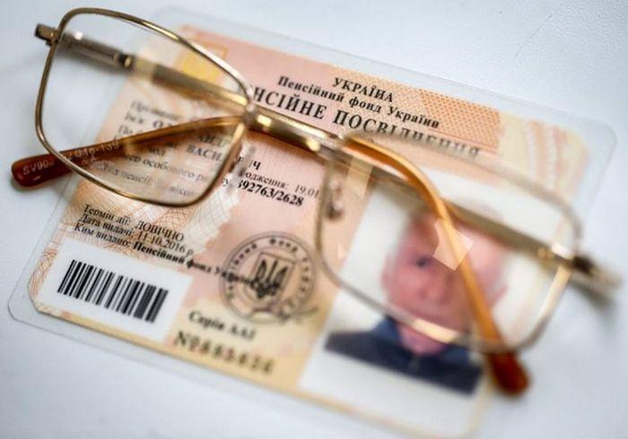 Кто в Украине скоро получит существенную прибавку к пенсии