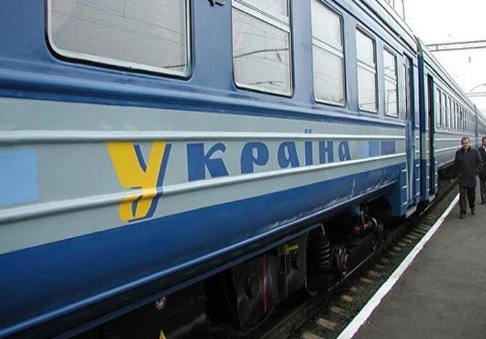 У киевского экспресса появились выходные