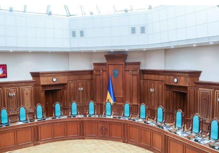 Конституционный суд Украины принял решение о законности роспуска Рады