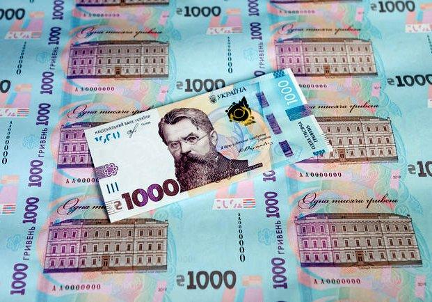 Нацбанк вводит в оборот 1000 гривен