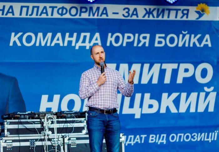 Дмитрий Новицкий: ОППОЗИЦИОННАЯ ПЛАТФОРМА – ЗА ЖИЗНЬ добьется снижения коммунальных тарифов в два раза