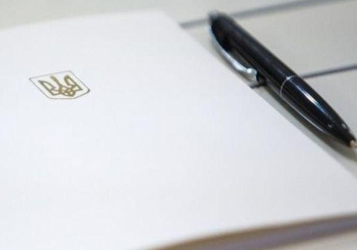 На Харьковщине уволены главы четырех райгосадминистраций