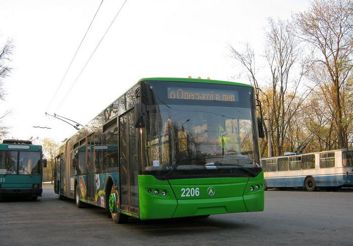 Троллейбусу на Баварию изменили маршрут