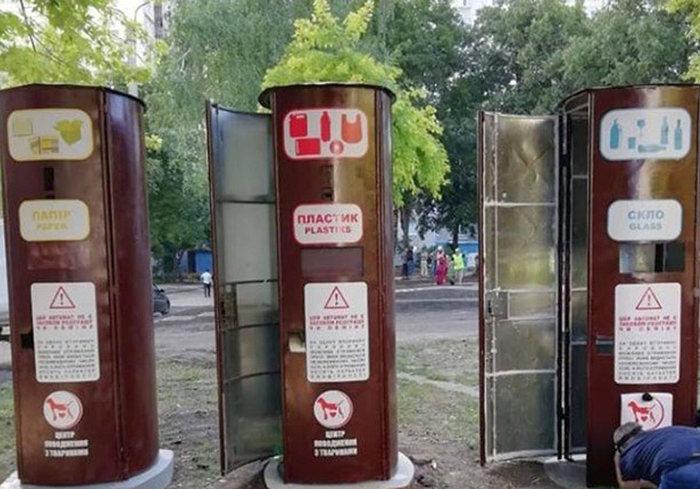 В Харькове появились необычные контейнеры
