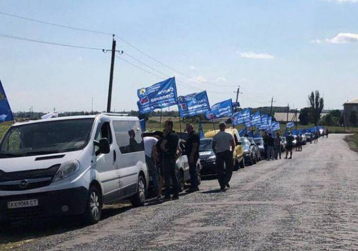 Акция в поддержку кандидата Сергея Степанова