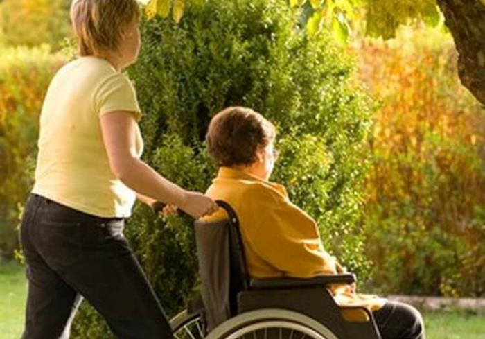 Кому назначается пенсия по инвалидности