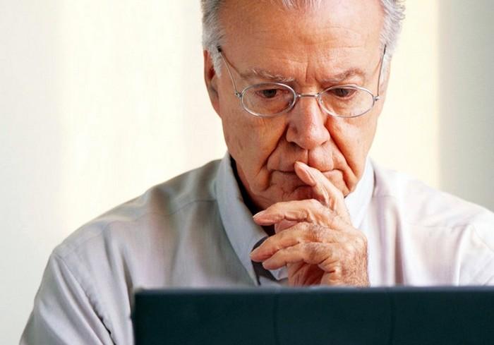 Как воспользоваться онлайн-сервисом «Е-пенсия»