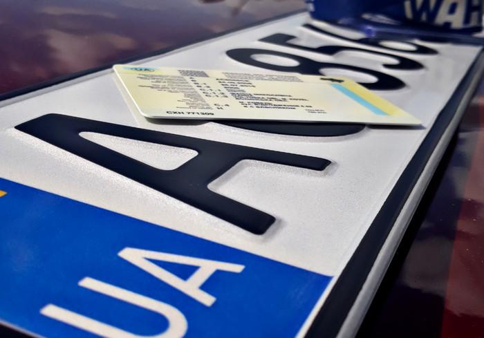 Что изменится при регистрации автомобиля